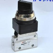 """1 шт. 1/"""" дюймовый пневматический селектор механический клапан, MOV-01 ручной контрольный воздушный клапан, 2 положения 3 способа"""