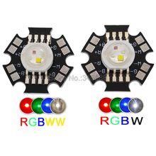 5 шт./лот! 4 Вт RGBW RGBWW высокомощный светодиодный светильник-излучатель из бисера RGB+ теплый белый или RGB+ белый 4 чипа светодиодный чип с 20 мм PCB