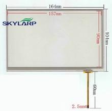 7 Inch 164*104mm Touch Screen Car DVD GPS Navigation GPS navigation touch screen digitizer panel glass free shipping