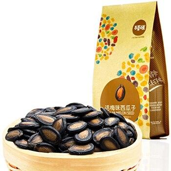 Food,Chinese food,Black melon seeds,200grams 1 bag, snack, Nut chinese food 520grams 1 bag food snack rice cake