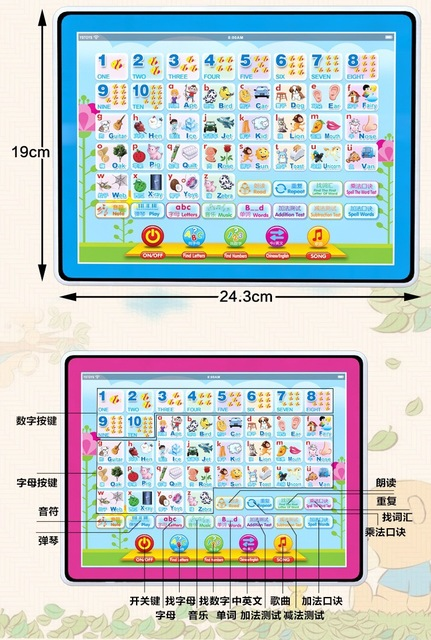 English Learning Machine Early Baby Flat Touch Speech Abc Teaching Kid Laptop Computer With Led