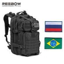 Eebow тактический военный штурмовой рюкзак с флагом нашивки армейский Molle водонепроницаемый ошибка из рюкзак для наружного кемпинга охоты