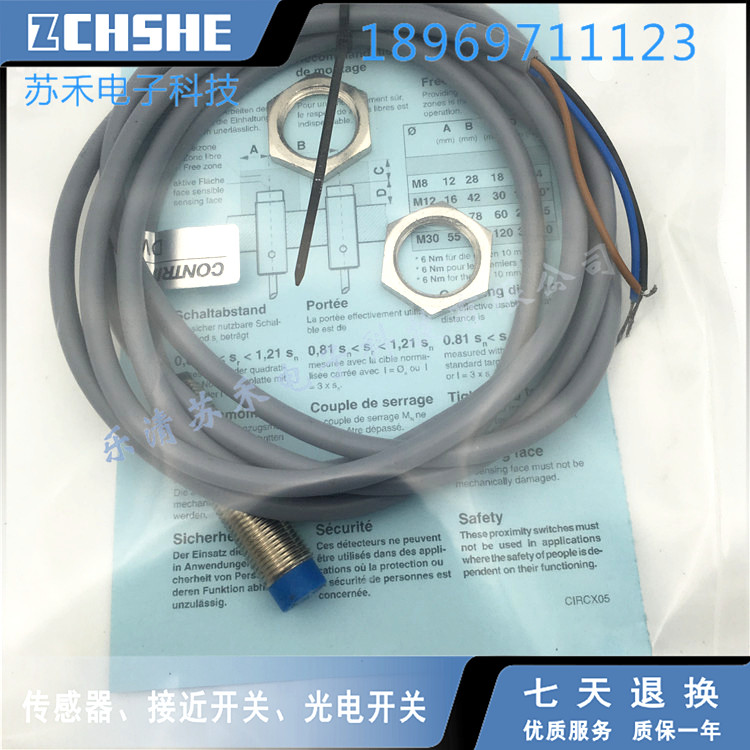 proximity switch DW-AD-613-M12-248 inductance sensor PNP normally open