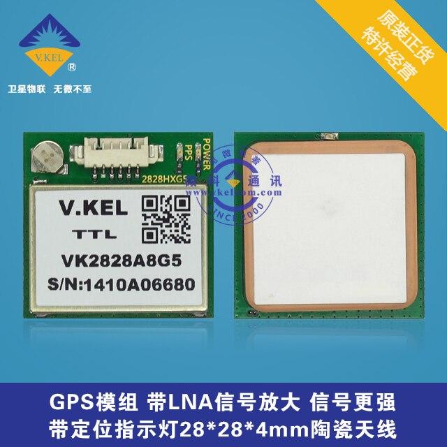 GPS VK2828A8G5 module ARK chip GPS navigation module GPS positioning chip TTL signal freeshipping rs232 to zigbee wireless module 1 6km cc2530 chip