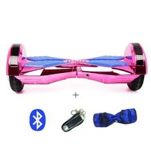 Chrome color self balance 2 wheels electric skateboard with Led light 8 inch smart balance
