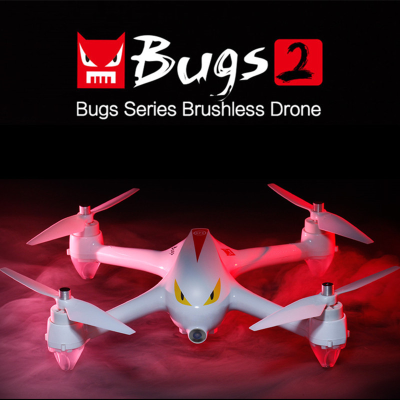 MJX aerial rc font b Drone b font B2C Bugs 2 GPS Brushless RC Quadcopter With