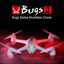 MJX rc aéreo B2C Bugs 2 GPS Brushless RC Quadcopter Zangão com 1080 P HD Câmara de Altitude Hold Sem Cabeça RC Helicóptero de Brinquedo vs x183