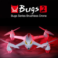 MJX aerial rc Drone B2C Bugs 2 GPS Brushless RC Quadcopter With 1080P HD Digicam Altitude Maintain Headless RC Helicopter Toy vs x183