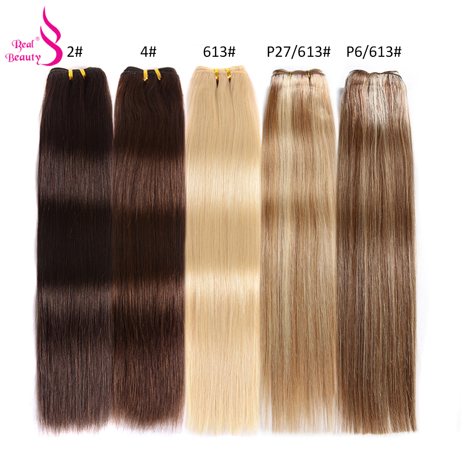 Real Beauty Platinum Blond Brazilian Hair Weave Bundles 18 24 Straight Hair Bundles Remy Hair Extensions #2 #4 #P27/613#P6/613