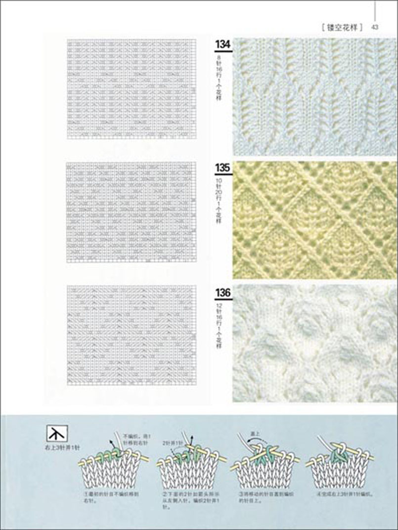 80230125b535f9 Japanese Knitting Patterns Book with 500 different pattern In Chinese  version 144 Page-in Books from Office   School Supplies on Aliexpress.com
