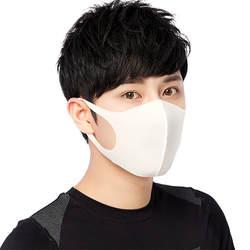 Анти-PM2.5 рот маски, новая мода пыле холода вирус блок дышащая новая Органическая Губка Маска для лица