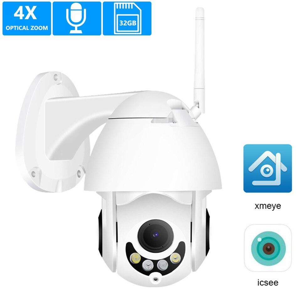 1080 P 4X Zoom optique PTZ caméra IP vitesse extérieure dôme sans fil Wifi caméra de sécurité panoramique inclinaison Zoom IR réseau CCTV Surveillance