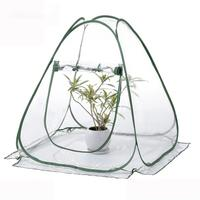 Garden Supplies PVC Collapsible Greenhouse Greenhouse Mini Flower House Planting Cover Insect Proof Bird Cover