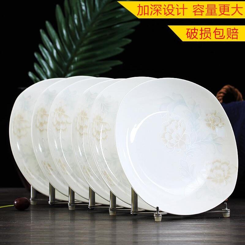 6 pcs/Set European Tableware bone china tableware set porcelain dishes Western Dinner Plates Set Home Kitchen Food Container
