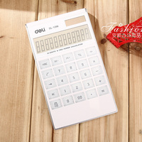 Brand New Deli Double Power Large Screen Calculator High Quality 1256 Ultra Thin Fashion Type Computer