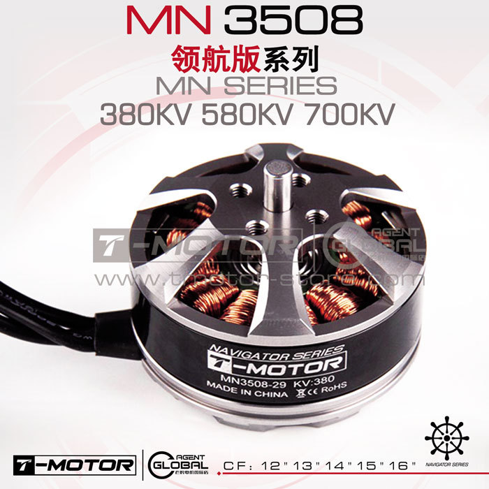 Tiger motor (T-motor) RC engine MN3508 380KV 580KV 700KV outrunner brushless motor  Multirotor / Multicopter rc plane 2017 dxf sunnysky x2206 1500kv 1900kv outrunner brushless motor 2206 for rc quadcopter multicopter