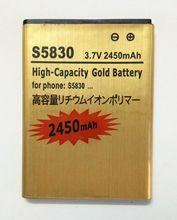EB494358VU Gold Battery Batteries For SAMSUNG Galaxy Ace Gio Pro S5830 S5660 S5670 i579 i619 i569 S5830i S5838 S7500 S7510