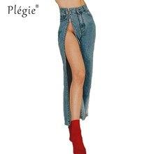 e6567994ef897 Plegie Sexy de Split Zipper Jeans Femmes Vintage Taille Haute Large Jambe  Denim Pantalon De Mode Femelle Lâche Pantalon Jeans Ca.