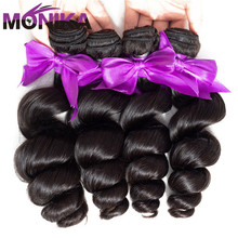 Monika 8 30 inch Bundles Loose Wave Bundles 100% Human Hair Bundle Peruvian Hair Bundles Natural Color Non Remy Hair Extensions