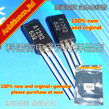 10pcs new and orginal 2SA1282 A1282 TO-92L FOR LOW FREQUENCY POWER AMPLIFY APPLICATION SILICON PNP EPITAXIAL in stock