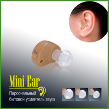 *AS SEEN ON TV!* MINI MICRO AXON SOUND AMPLIFIER HEARING AID MICEO EAR +BATTERIES стоимость