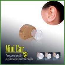 *AS SEEN ON TV!* MINI MICRO AXON SOUND AMPLIFIER HEARING AID MICEO EAR +BATTERIES все цены
