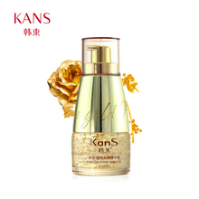 Kans Pure Gold Essence Skin Care Day Night Cream Anti Wrinkle Anti Aging  Collagen Moisturizing Whitening Face Care 30ml