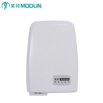 Secador de manos automático con sensor infrarrojo de bajo ruido, aparato doméstico para hotel, baño, comercial, M-120