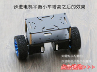 42 Step Motor Balance Car Chassis Two Wheel Self Balancing Vehicle Base Two Wheel Aluminum Alloy