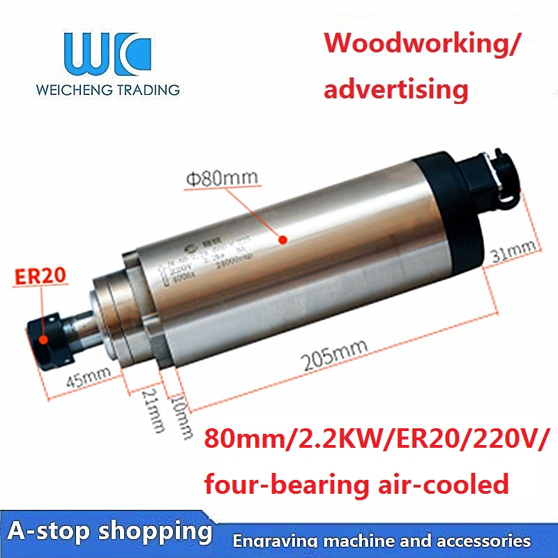 JR80mm ER20 220V Waterproof engraving machine spindle <font><b>motor</b></font> <font><b>2</b></font>.<font><b>2</b></font> <font><b>KW</b></font> water-cooled 80 electric spindle 800W 1.5 <font><b>KW</b></font>/3 .<font><b>2</b></font> <font><b>KW</b></font>/5 .5 <font><b>KW</b></font> image