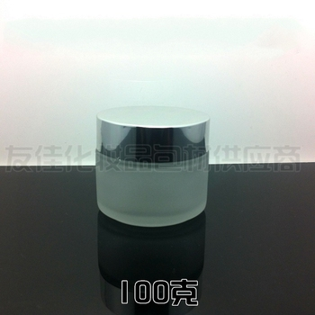 100g clear frosted glass cream jar with shiny silver aluminum lid,100 gram cosmetic jar,packing for sample/eye cream,100g bottle