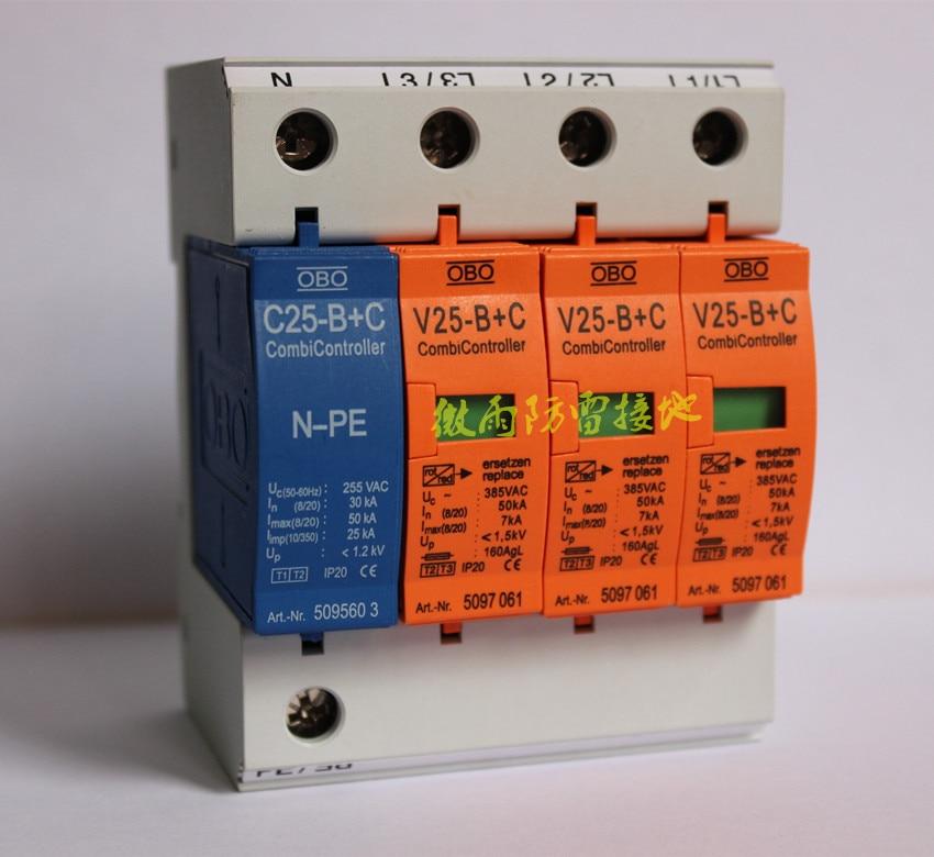 7-50KA V25-B+C/3+NPE Surge Arrester ~385V AC ui b 385v 50ka 4pole surge absorber surge suppressor lightning surge protector