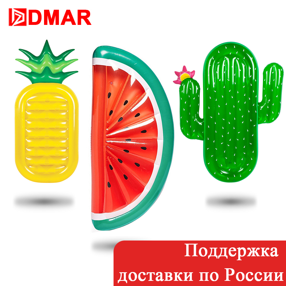 DMAR Gaint Watermelon Inflatable Mattress Pool Float Toy Sunbathe Beach Mat Air Pad Buoy Swimming Ring Circle Party Toys