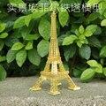 Original NANYUAN Torre Eiffel París juguete del rompecabezas 3D modelo de ensamblaje de Metal Muebles para el Hogar muebles de Latón Amarillo DIY