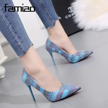 FAMIAO Women pumps party wedding shoes super high heel pointed toe zapatos mujer chaussure femme talon brand ladies shoes 2017