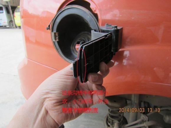 лоскут газ топливо бензин контейнер кепка крышкой дверь для Форда для фокус 2 мк2 2005 - 2007 2008 - 2010 1, 8 л 2, 0 л 4-дверный 5-дверный