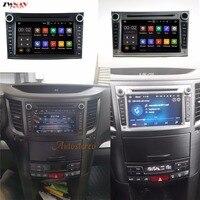 7 Inch WinCE 6 0 Double DIN Car GPS Sat Nav Autoradio DVD Player Headunit For