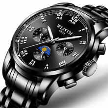 WLISTH relogio masculino high-end mens watch high quality quartz business brand waterproof
