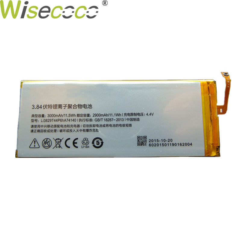 WISECOCO 3000 mAh batería del teléfono Li3829T44P6HA74140 para ZTE Nubia Z7 Z9 NX508J NX510J NX511J Z9 Max Plus Z9 mini con pista código