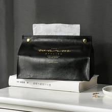 1 шт. кожаный тканевый ящик многоразовый в скандинавском стиле держатель для салфеток кухонные аксессуары бумажный Дозирующий чехол для офиса дома