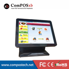 Free Shipping good performance 15 inch TFT LED Electronic Cashier Register /all in one pc stand for retail shop