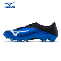 MIZUNO Men's BR 101 MD Soccer Shoes Breathable Sports Shoes Footwear Sneakers P1GA166201 YXZ036