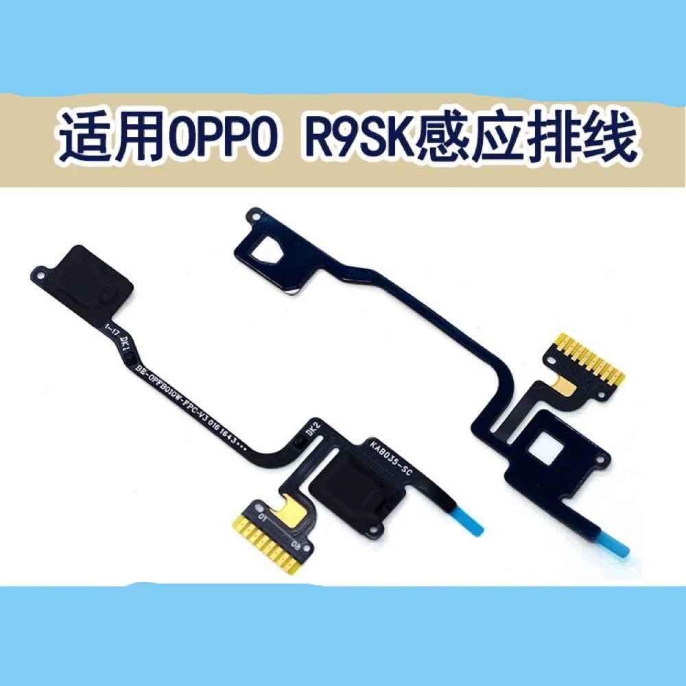 ممن لهم R9 R9S R9SK R9KM R9plus R9SP R11 R11plus A77 A59 R5 الاستشعار Backspace اللمس فليكس كابل زر القائمة الرئيسية LCD لوحة دارات مطبوعة إصلاح