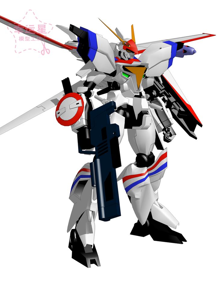 Rapport positif Gundam série XD-01SRDragon-1Gundam papier 3D modèle bricolage manuel