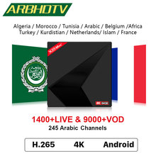 IPTV Arabic French Full HD X88 Max 1 month free IP TV France Turkey Subscription 4K Box Belgium Islam Morocco