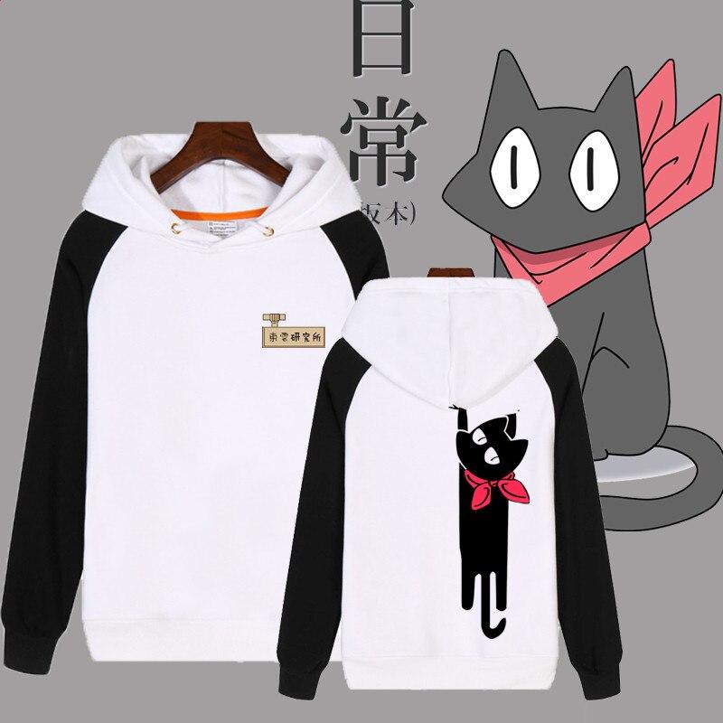 Anime NICHIJOU Long Sleeve Sweatshirts Casual Unisex Thin Sweatshirts Hoodie Pullovers and Zipper Coat