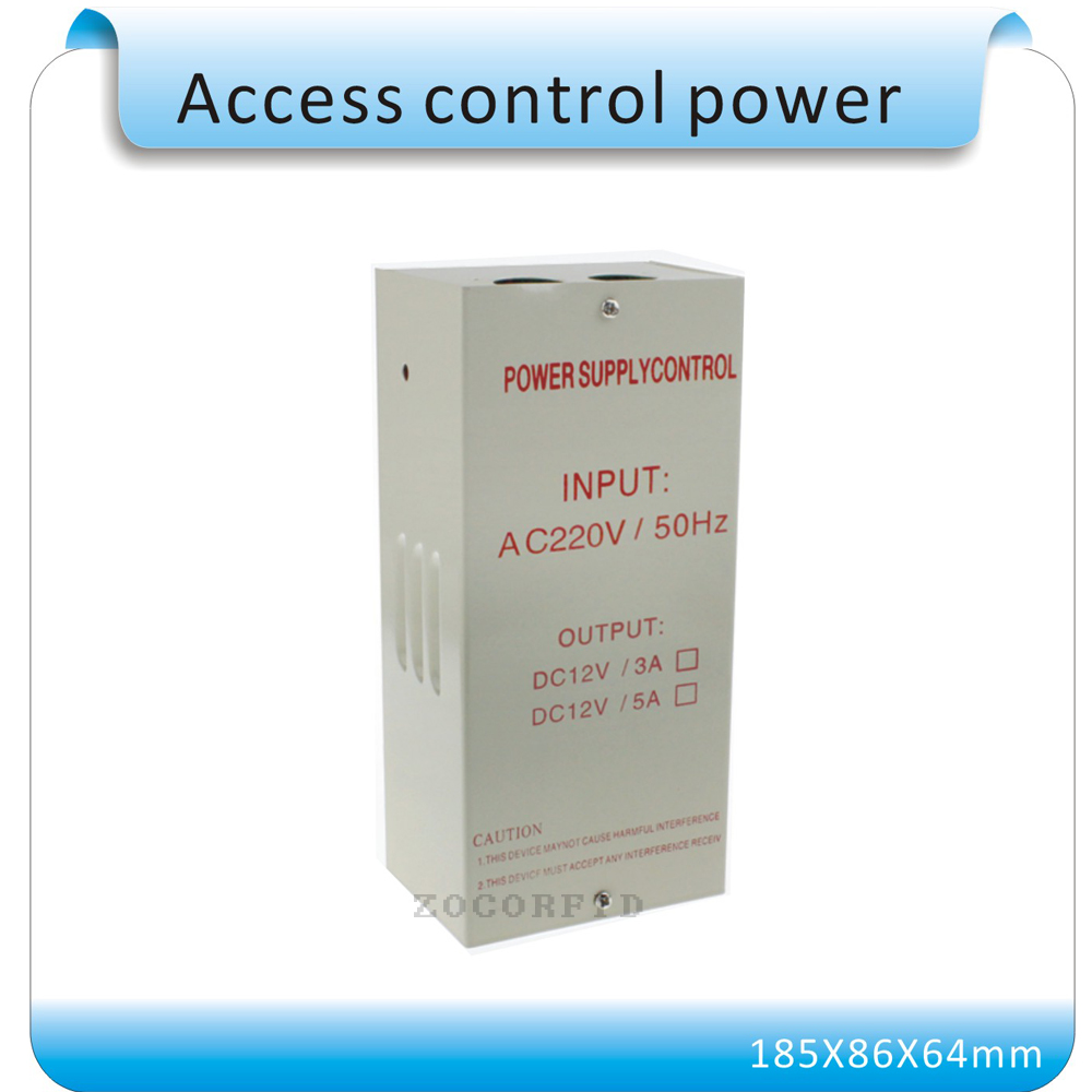 Sy-p805 DC12V/5A access control power supply access control power /door electro lock power supply