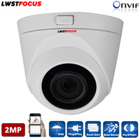 Real Time 1080P IP Camera Outdoor 2MP POE Optional P2P Onvif2 4 Indoor 2 8 3