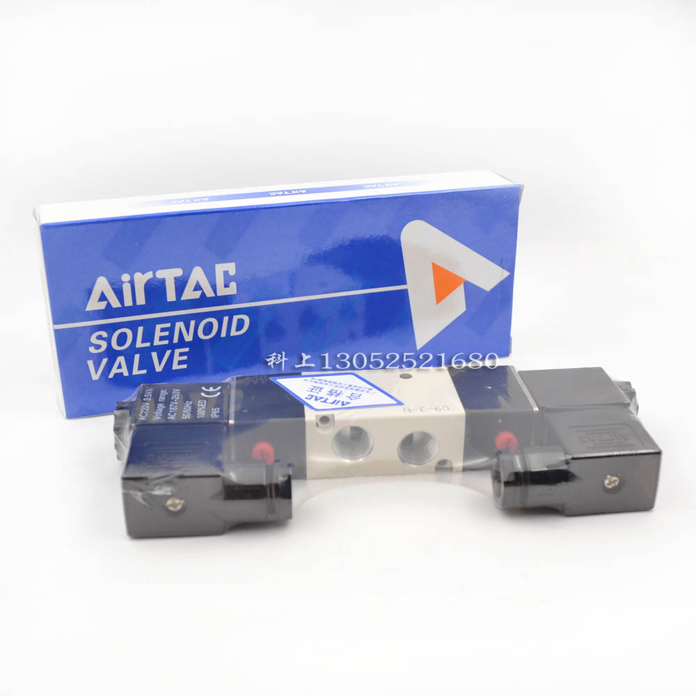 4V220-08 Airtac Air Pneumatic Solenoid Valve 5 way 2 Position 1/4 DC 12V Aluminum Alloy Internal External Pilot Acting 1 4 dc 12v 3 way 2 position pneumatic electric solenoid valve bsp air aluminum