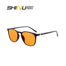 UV400 Anti Blue Ray Computer Glasses Antifatigue Transition Sunglasses UV400 Blue Ray Blocking Photochromic Sunglasses SH075